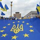 Украина получит 1,8 млрд евро финпомощи ЕС