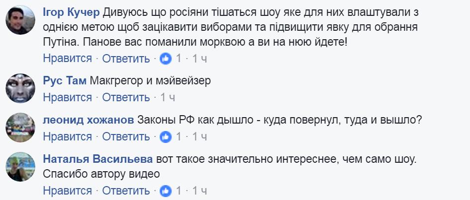 Собчак в гостях у кремлевского пропагандиста: Инцидент за кадром взбудоражил сеть