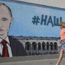 «Отпустите» Крым и Закарпатье: в ЕС сделали резкий выпад в адрес Украины