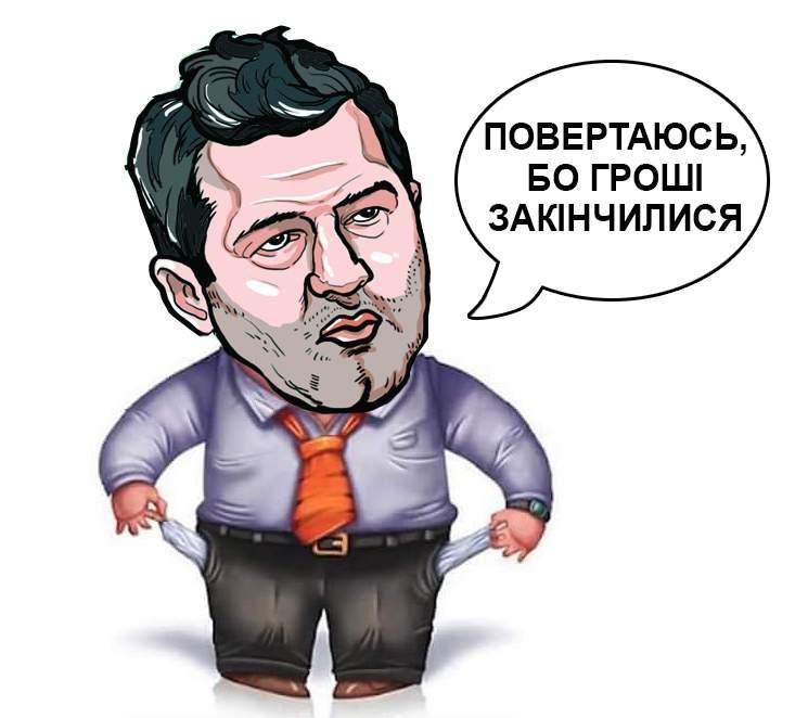 «Берегите карманы»: Возвращение Насирова высмеяли свежими фотожабами