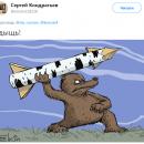 «Запустили в космос кастрюлю»: Фиаско российского спутника довело сеть до истерики