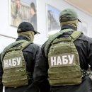 В НАБУ заявили, что их задержанный за взятку сотрудник работал под прикрытием