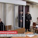 Задержанный в России украинский пограничник сделал неожиданное признание