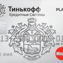 Кредитная карта за несколько минут