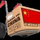 Растаможка международных грузов без проблем