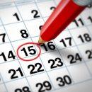 Удобный календарь для кадровика