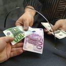 Где узнать курс валют?