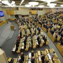 Американским журналистам хотят запретить посещать Госдуму