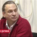 Дошло до пистолета: Отец киевского «школьника-террориста» шокировал своим поведением (видео)