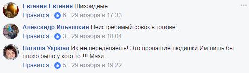 Соцсети подняли на смех рассказ крымчанки о «загнивающей» Европе