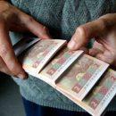 В Украине увеличили максимальную помощь по безработице