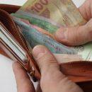 Сравнение средней зарплаты в Украине и Европе