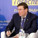 Луценко объявил весь аппарат НАБУ нелегальной группировкой