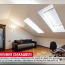 Платил по $6 тысяч: Появилось видео «гнездышка» Саакашвили в центре Киева