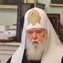 УПЦ КП готова объединиться с Московским патриархатом — Филарет