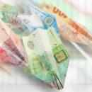 Минюст заплатит британским юристам еще $2 млн за защиту в суде с «Приватом»