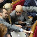 Хватит прикрываться БПП: трех нардепов призвали сложить мандаты