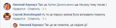 «Зрада!» В Сети высмеяли свободный доступ к «Вконтакте» в Раде