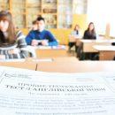 Новые условия поступления в университеты