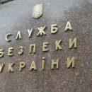 СБУ провела обыски в офисе компании Киевстар