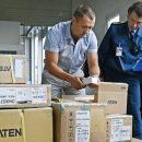 Верховная Рада изменила таможенные пошлины на ввоз товаров