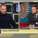 Создатель «ДНР» сделал громкое признание о связи с украинскими политиками