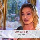 Без денег: Дочь скандального Добкина сделала откровенное признание (видео)