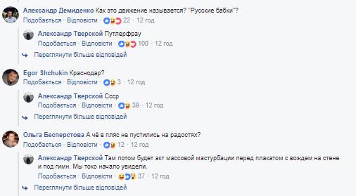 В Сети высмеяли «пенсионную армию» Путина