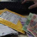 Украинцы придумали, как обойти ограничение на посылки с AliЕxpress