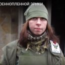 Выкупленная у «ДНР» украинка рассказала об ужасах плена (видео)