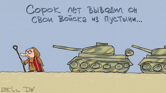 Елкин в новой карикатуре сравнил Путина с Моисеем