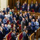 Сколько стоит для украинцев содержание одного народного депутата