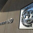 В МВФ считают положительным повышение цен на газ в Украине