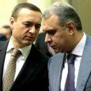 Вкладчикам банка Жвании и Мартыненко вернут 15% депозитов