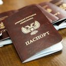 Соцсети подняли на смех опечатку в паспортах «ДНР»