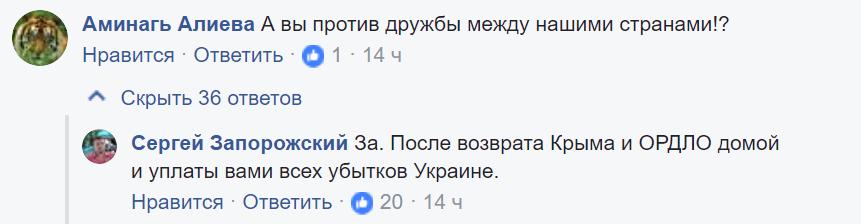 «На колени…»: Сеть возмутило выступление украинского политика на КремльТВ