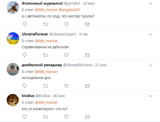 «Дно»: Конкурс красоты в «ДНР» подняли на смех