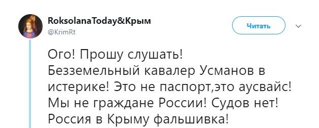 С 1 января будет восстановлен СССР: Сеть позабавило высказывание участника захвата Крыма