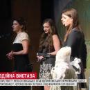 На детском спектакле в присутствии жены Порошенко произошел конфуз (видео)