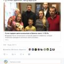 В сети высмеяли подарок Путина российской школьнице