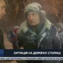 «Ты мне не рассказывай»: Кличко в Киеве жестко отчитал водителя