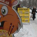 Минфин прогнозирует доллар по 30 гривен