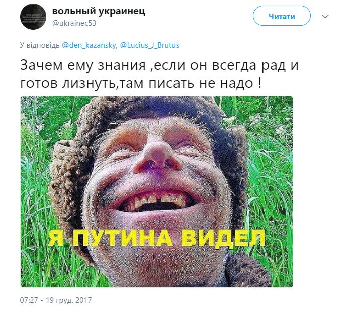 Террористы «ДНР» вновь оконфузились с русским языком