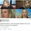Кадры со дня рождения одиозной чиновницы из РФ взбудоражили сеть