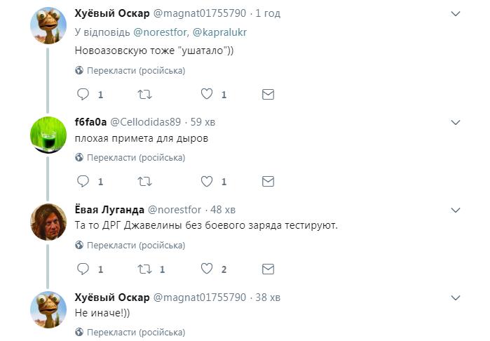 «Джавелины тестируют»: в сети высмеяли «пьяную» елку в Донецке
