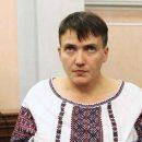 Соцсети высмеяли «праздничный» образ Савченко