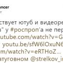 Террористы «ДНР» жестко спалились на новом фейке (видео)