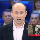 В эфире росТВ потребовали объединить Украину и Россию
