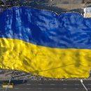 Что ждет Украину и мир в 2018 году