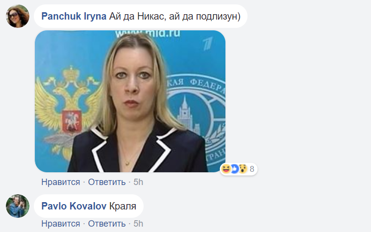 Одиозная путинская чиновница рассмешила соцсети своим портретом